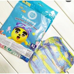 Одноразовые подгузники памперсы для плавания