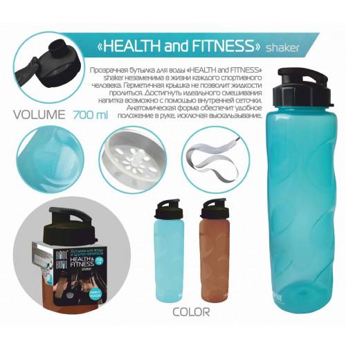 Бутылочка для спорта фитнесса