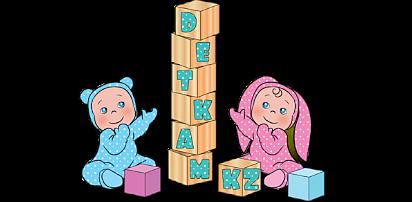 Detkam.kz - товары для ваших деток